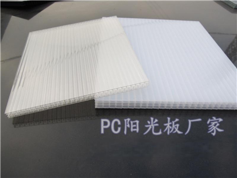 8mm乳白陽光板_現貨2.1*6m