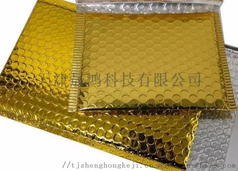 河北香河县供应30/2822/MM直径特大气泡袋