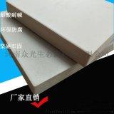 辽宁本溪工业耐酸砖 超高强隔热耐火砖6