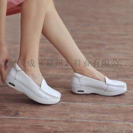 HS-01真皮氣墊護士鞋,手工縫線小白鞋
