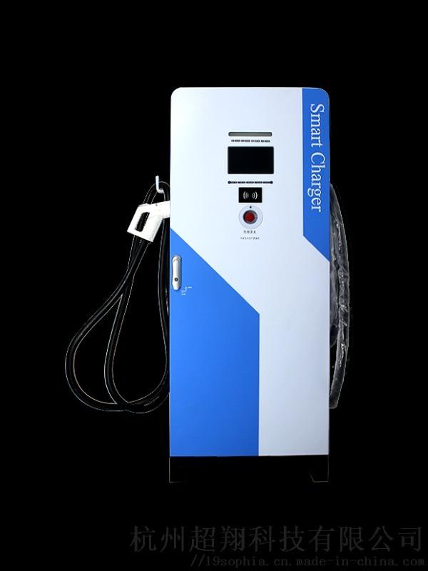 超翔廠家新能源電動汽車60KW直流快充充電樁
