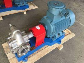 KCB齿轮泵,KCB齿轮油泵,不锈钢齿轮泵