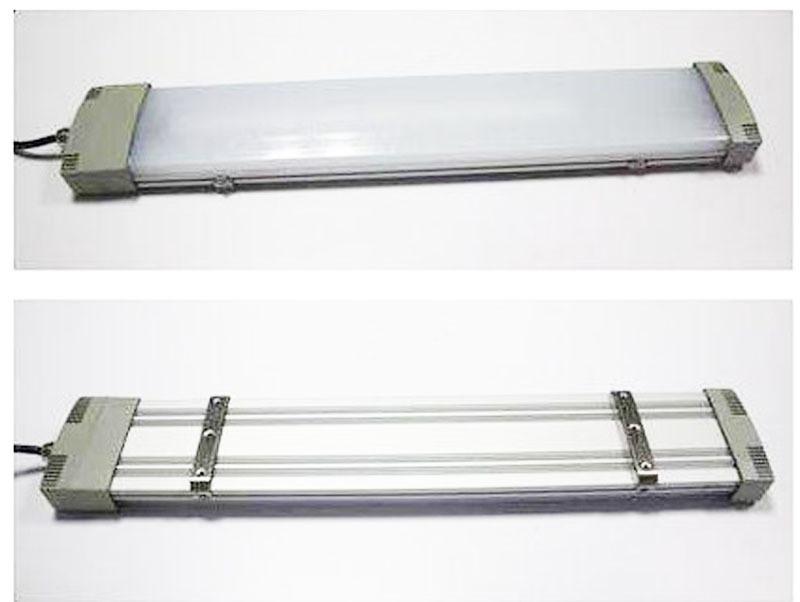 HRY93免维护LED防爆荧光灯  节能防爆荧光灯