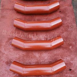 矿山专用陶瓷耐磨弯头 陶瓷贴片耐磨弯头