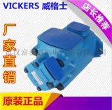 25VQTBS21A-2297AA20R 威格士叶片泵