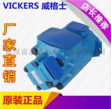 25VQTBS21A-2297AA20R 威格士葉片泵