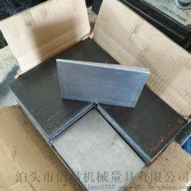 厂家直销斜铁斜垫铁 Q235钢制斜垫铁 平垫铁