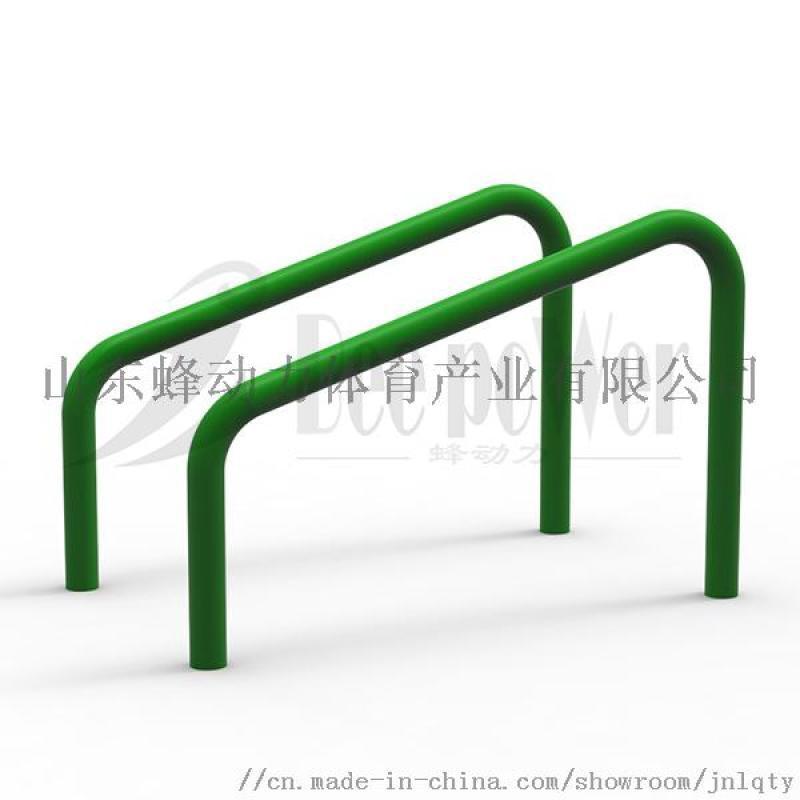 山東蜂動力體育器材廠家供應室外健身器材仰臥撐架