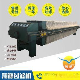 自動壓濾機 環保分離耐高壓自動壓濾機 杭州壓濾機