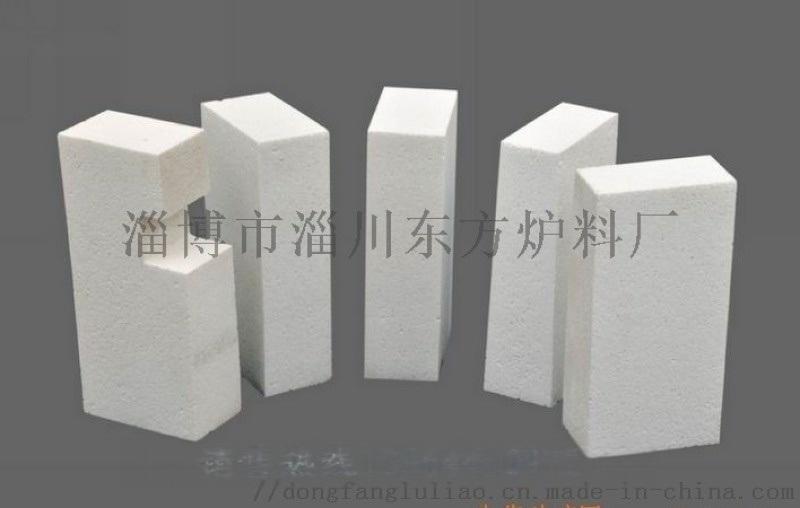 氧化鋁空心球磚