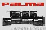 成都市八马蓄电池PM7-12原装现货总代理
