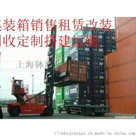 上海集装箱回收上海回收集装箱集装箱回收