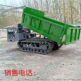 混凝土履带运输车 全地形液压自卸履带车