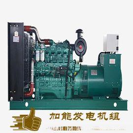 东莞韩国大宇柴油发电机组 100kw-4000kw