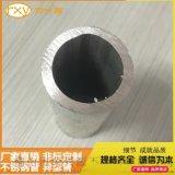 佛山不锈钢市场供应304不锈钢圆管壁厚