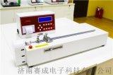 BLD-200衬布剥离强度试验机 电子剥离试验机