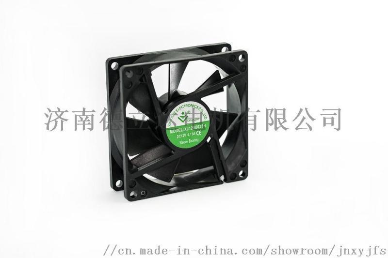 8025直流风扇 电动三轮充电机散热风扇