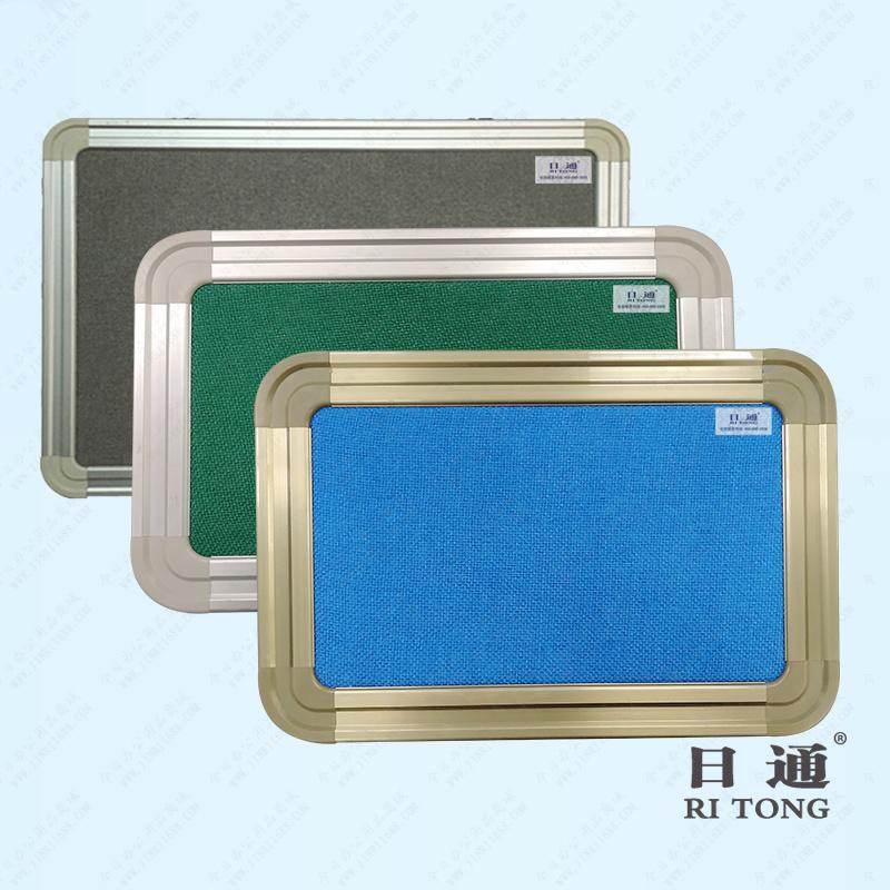 搪瓷烤漆白板单面挂墙写字板铝合金边框黑板