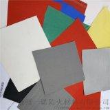 防電焊防火布規格尺寸