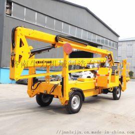 车载折臂式升降机移动高空作业车液压云梯