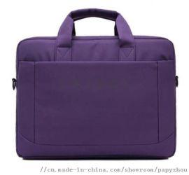 上海箱包定製商務單肩手提電腦包 公文包