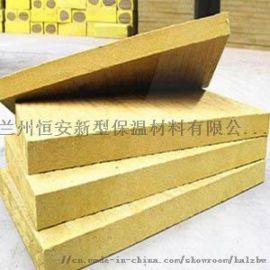 供兰州岩棉板和甘肃外墙保温岩棉板详情