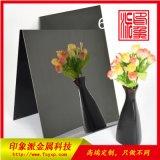 广东供应304黑色镜面不锈钢彩色板