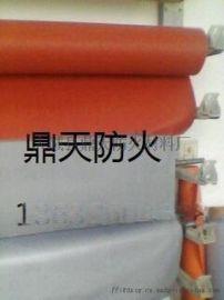 挡烟垂壁布挡烟垂壁布厂家