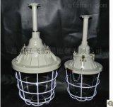 化工廠用LED防爆燈/加油站LED防爆燈