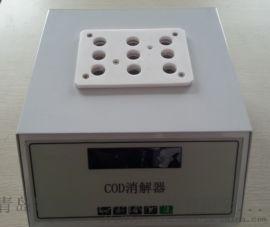 LB-901B型COD快速消解仪-路博