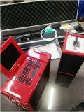 廠家直銷LB-3010非分散紅外煙氣分析儀