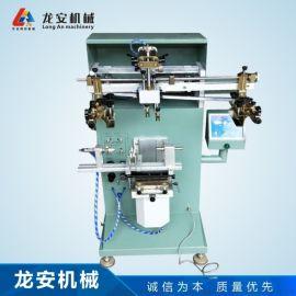 LA250曲面丝印机 锥形柱形印刷机 杯子丝印机