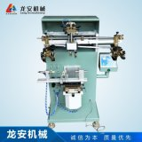 LA250曲面絲印機 錐形柱形印刷機 杯子絲印機
