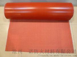 双面涂层硅橡胶布_B1级硅胶防火布灰色_红色