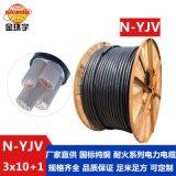 金环宇电线电缆 N-YJV 3*10+1*6电缆 3+1芯电力电缆