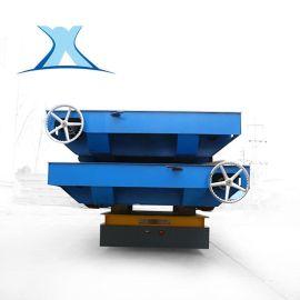 重型铝卷转运无轨平车价格电动升降轨道 滑触线供电轨道平板车轮
