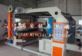 柔印机印刷机(MT-6600)