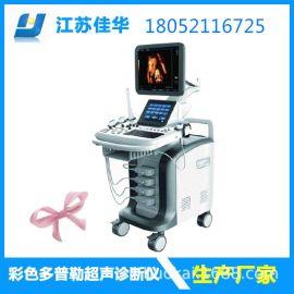 佳华电子JH970超声彩色多普勒诊断仪四维彩超厂家产科厂家直销