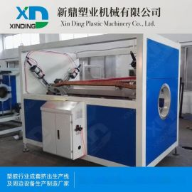 PVC塑料管材挤出生产线设备 管材生产线