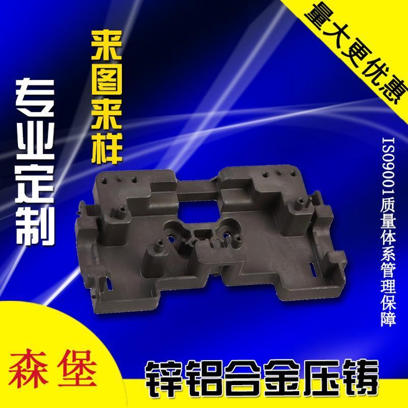 铝压铸压铸加工厂 承接铝压铸产品加工定做锌铝合金CNC加工
