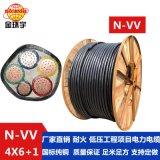 金环宇电缆 耐高温电缆铜芯电缆N-VV 4*6+1*4mm2电缆
