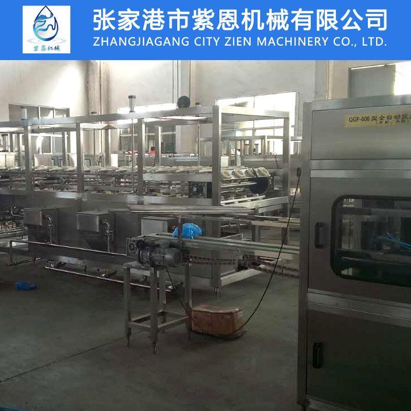 【紫恩机械】饮料灌装生产线 全自动打包桶装线
