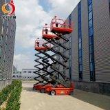 自行走剪叉升降机移动电动升降台液压高空作业维修8米10米登高车