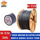 深圳金环宇电线电缆 N-YJV 3*6平方铜芯电缆 YJV交联电缆