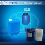 可溶於水的矽油 水溶性矽油