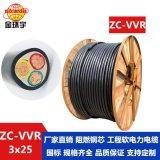 工厂  金环宇国标电力电缆ZC-VVR 3*25mm2铜芯双层皮软电缆
