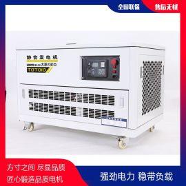 20千瓦汽油发电机机电房用参数
