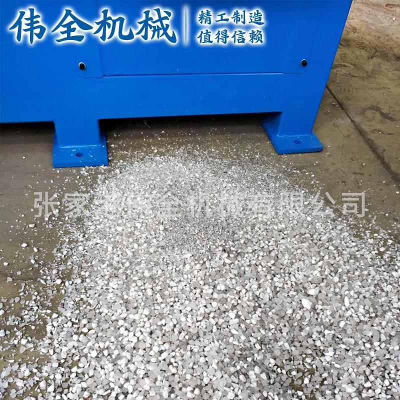 硬料破碎机 塑料块状粉碎机PE膜破碎机 各型废旧塑料硬料破碎机