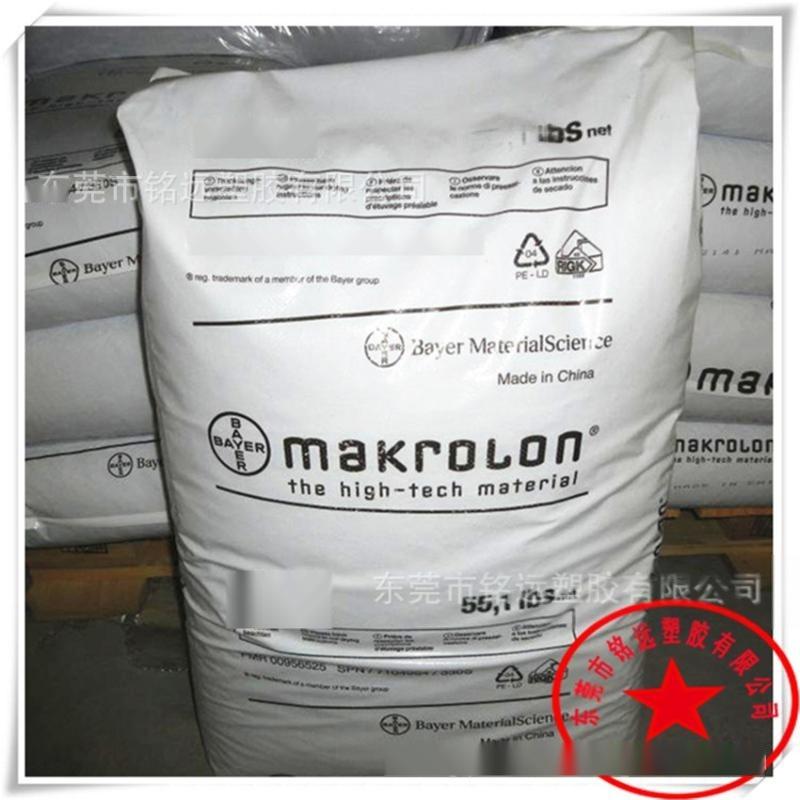 防火级/聚碳酸脂/耐化学性PC/LG化学/GP-5008BF