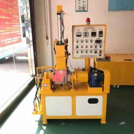 厂家生产1L小型密炼机、2L电加热密炼机、